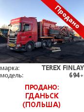 cортировочные установки Terex Finlay 694+