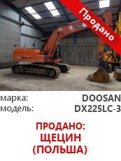 Гусеничный экскаватор Doosan DX225LC